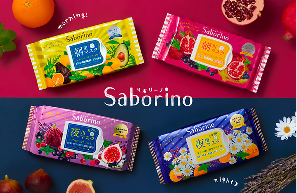 Skin care for lazy girls: introducing Japanese brand Saborino