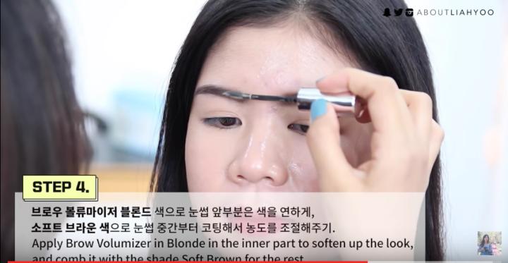 Korean eyebrow tutorial: Eyebrows like a kpop star
