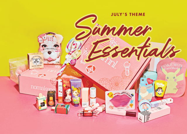 Ee2ead9753b519aabdfd8d9ae90e05f25ee57ee1 nmnl july web promo page mobile header